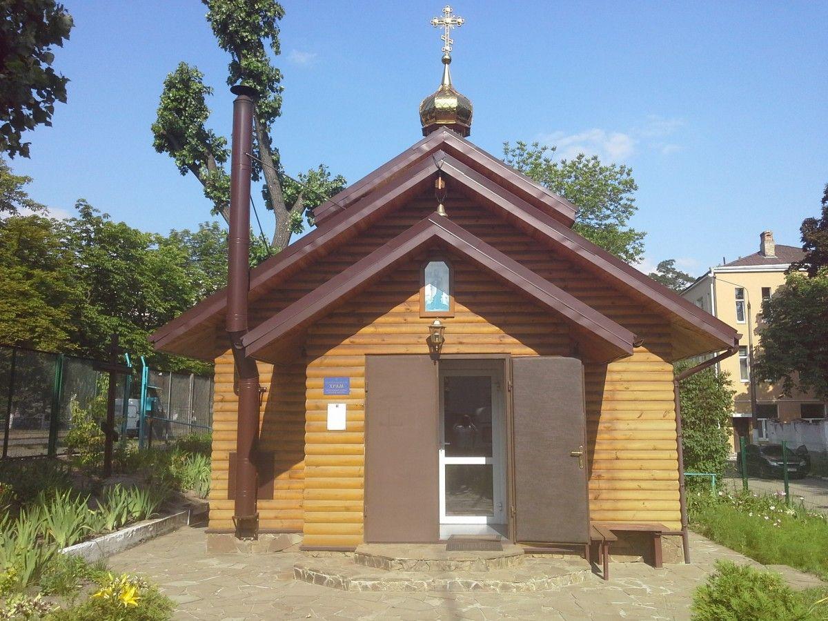 Храм Боголюбской иконы Богородицы