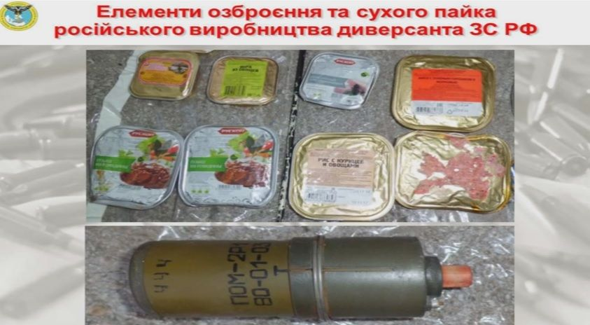 Ammunition and gear of the Russian Armed Forces / Screenshot from video