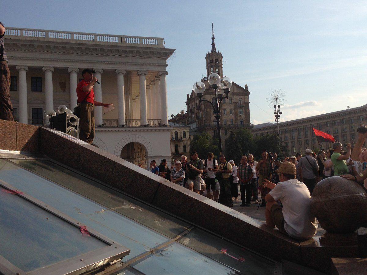 Організатори зібрання заявляють про переслідування владою патріотів та учасників АТО / Фото twitter.com/narodovladdia