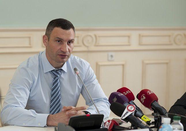 Виталий Кличко / Фото kievcity.gov.ua