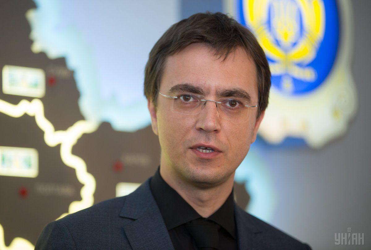 Омелян: Электромобили для населения могут подешеветь на 40% / Фото УНИАН