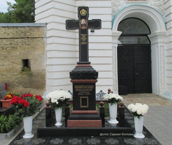 Надгробие на могиле митрополита Владимира (Сабодана)  Фото Сергея Котова