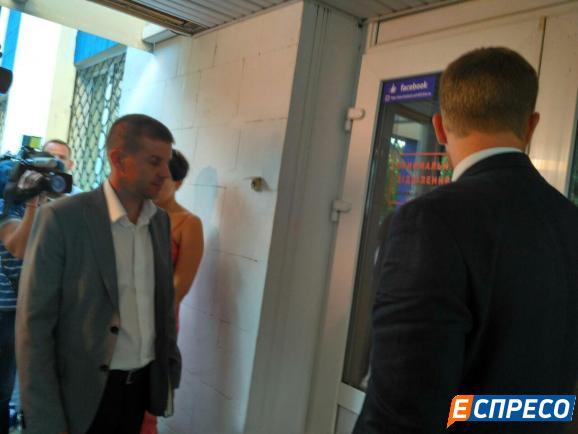ru.espreso.tv