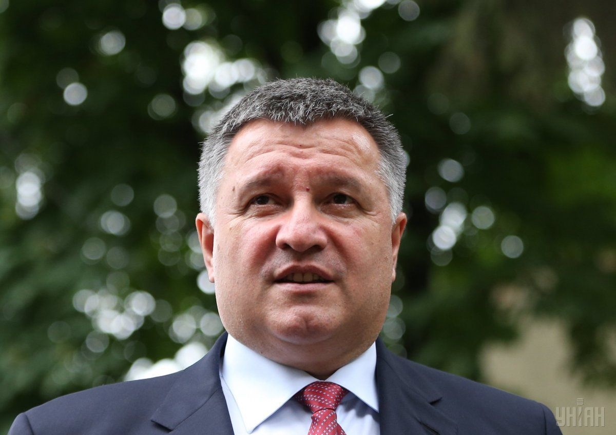 Арсен Аваков считает, что в Украине должна появиться еще одна правоохранительная структура / фото УНИАН