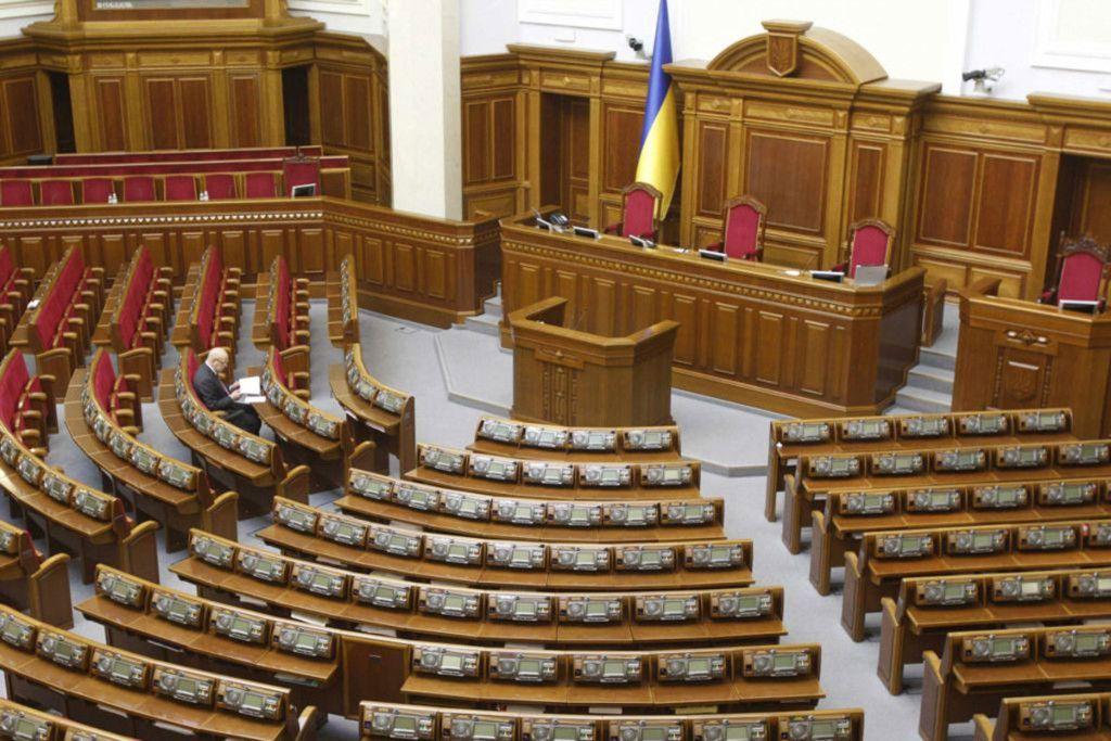 Законопроект 4128 не відповідає вимогам правової визначеності та правилам законодавчої техніки
