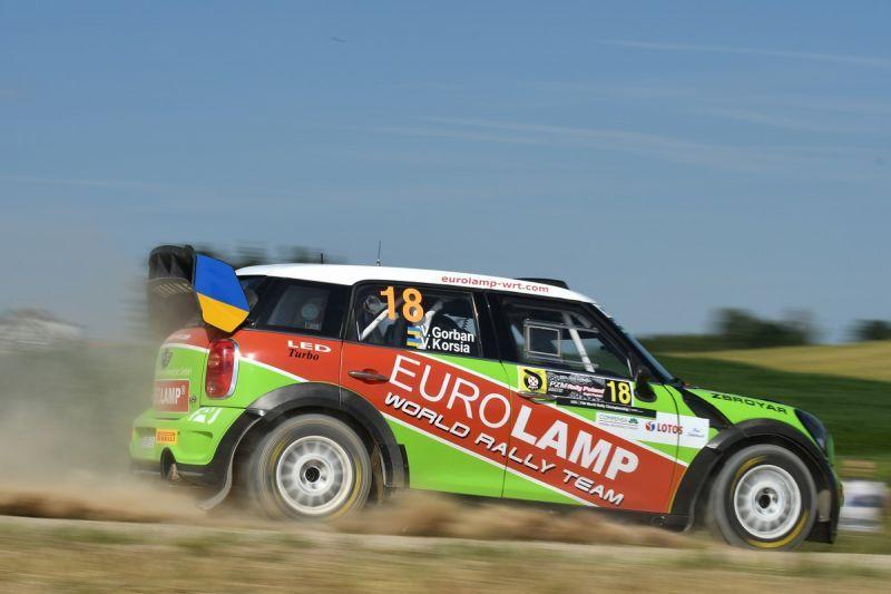 eurolamp-wrt.com