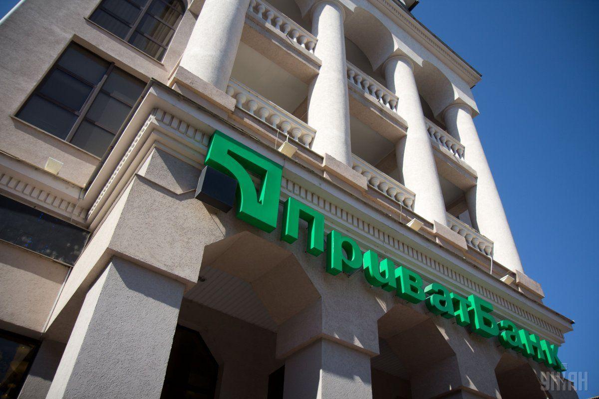 Приватбанк / Фото УНІАН