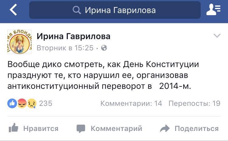 facebook.com/ayder.muzhdabaev