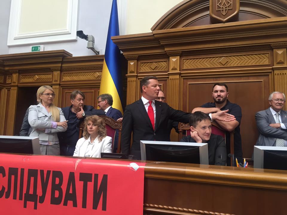 Блокирование, Рада / facebook.com/Andriy.Lozovyi