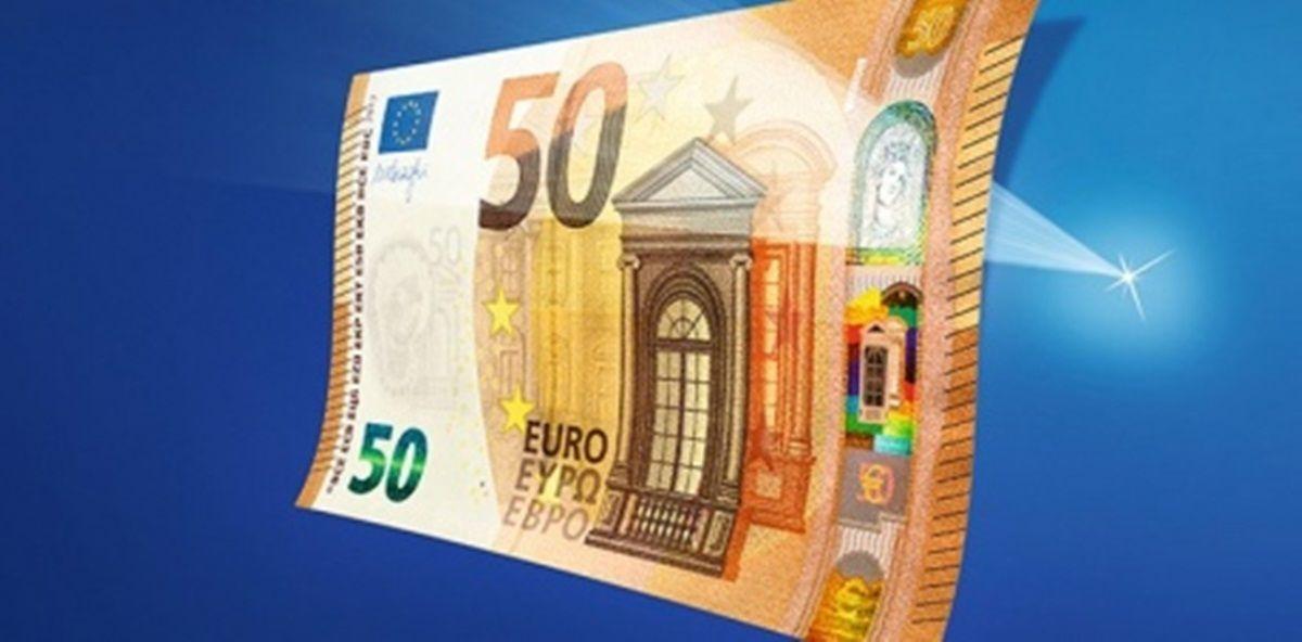 Фото ecb.europa.eu