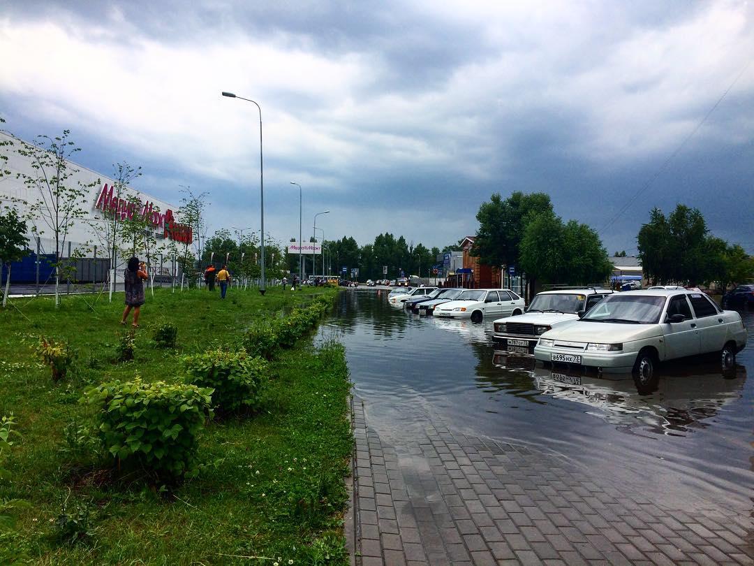 vk.com Ульяновск