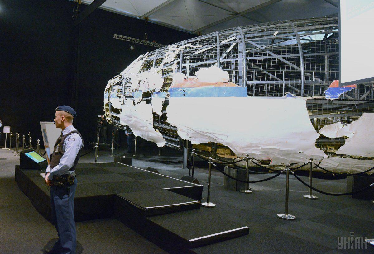 В российском МИД заявили, что Россию не привлекли к расследованию катастрофы MH17 / УНИАН