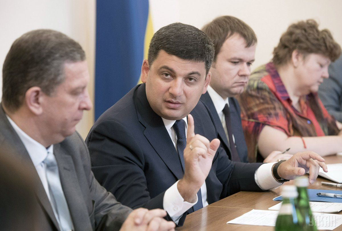 Премьер отмечает, что зарплата в Украине должна превышать 10 тысяч гривень / фото УНИАН