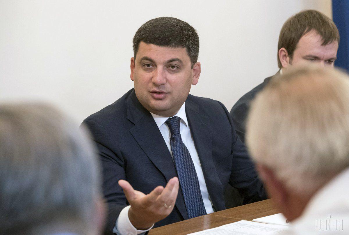Гройсман доволен: ГФС вдень приносит бюджету 1 млрд. 300 000 грн