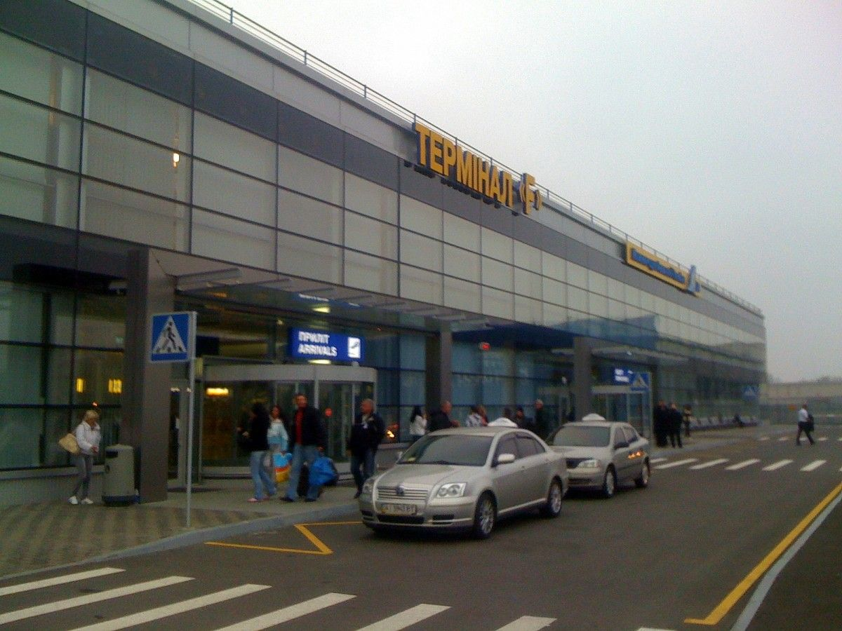 Як дістатися до аеропорту Бориспіль / фото wikipedia.org