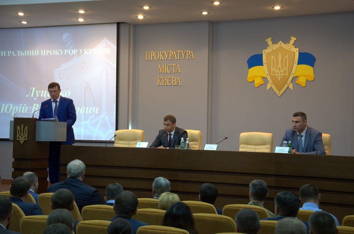 Луценко назначил Говду руководителем столичной прокуратуры  / gp.gov.ua