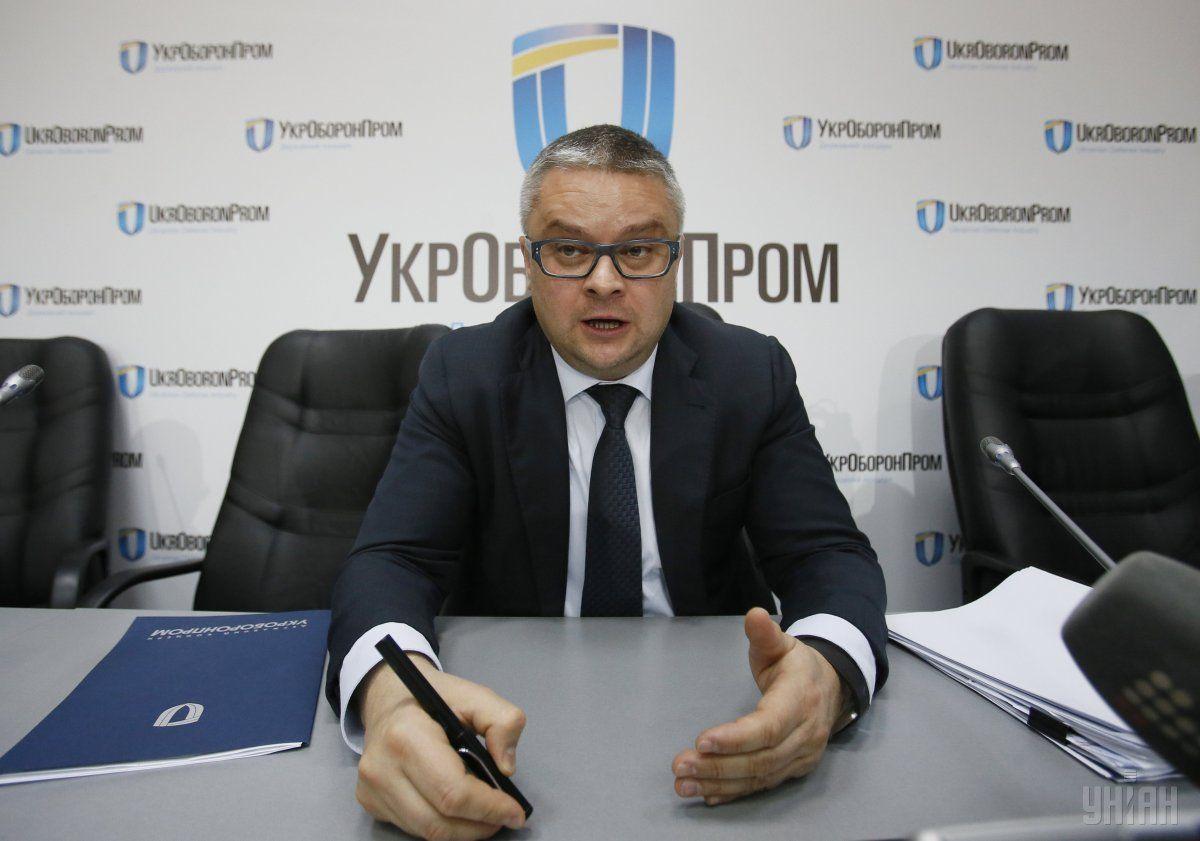 Кабмин хочет уволить Романова / фото УНИАН