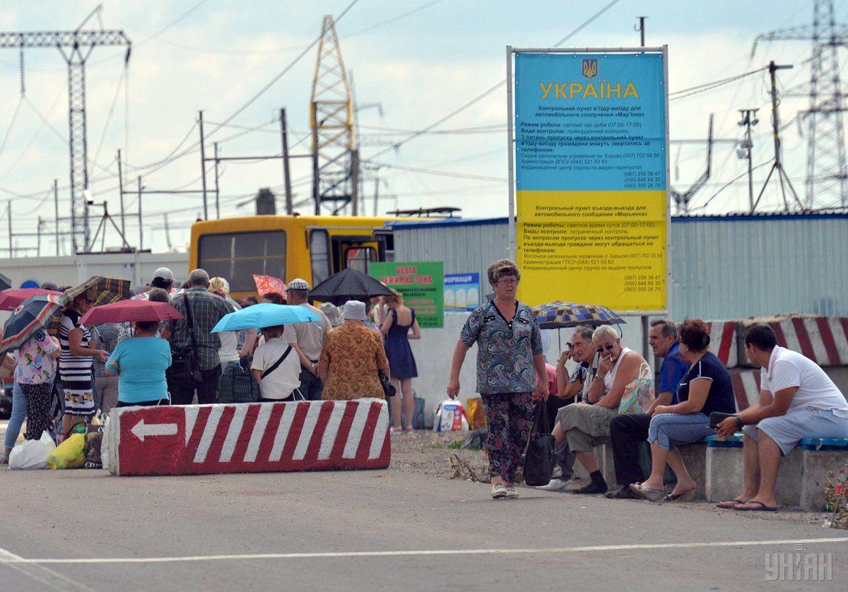 пункт пропуска кпвв кпп марьинка / Фото УНИАН