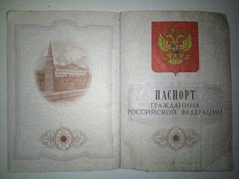 По словам депутата Госдумы РФ, российское гражданство хотят получить 1,2 млн украинцев / фото Генштаб Украины