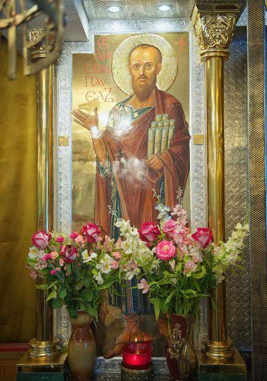 Икона святого апостола Павла в иконостасе