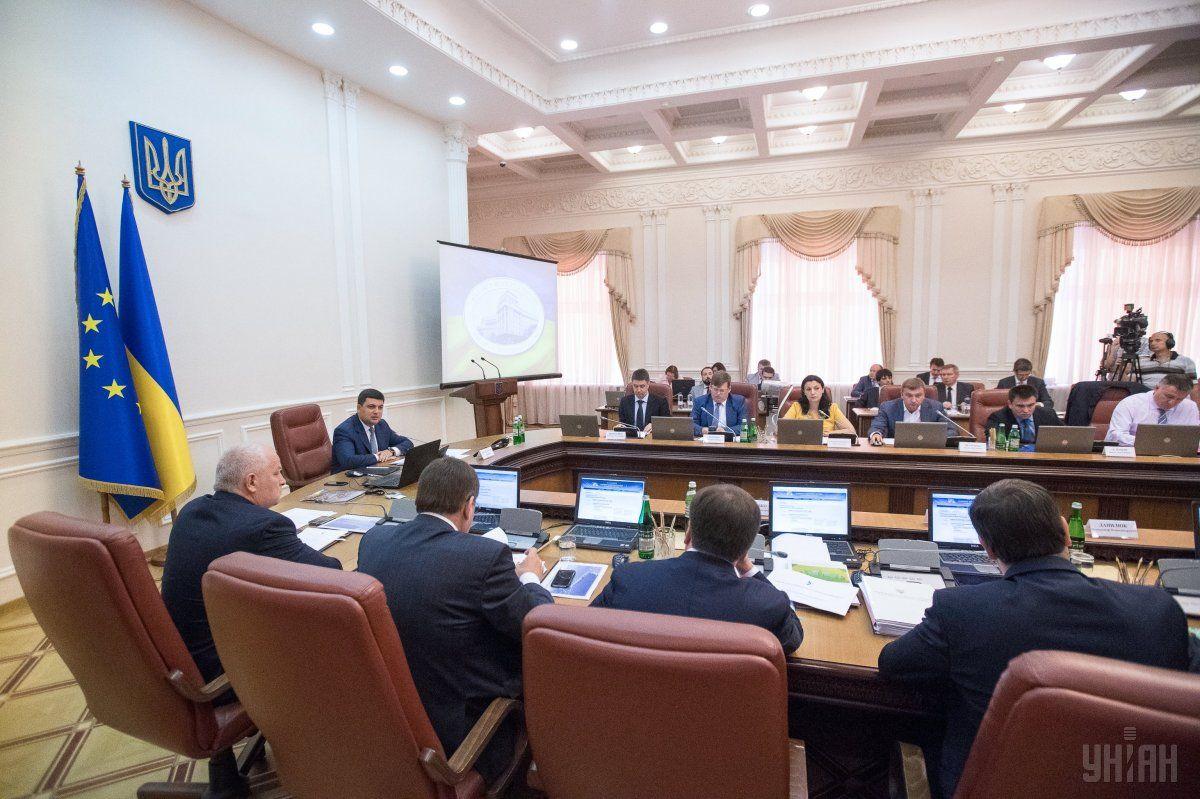 Кабмін затвердив перелік об'єктів великої приватизації / фото УНІАН