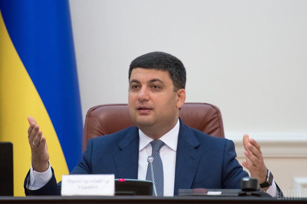 Гройсман: Мы меняем подходы и закладываем в бюджет приоритеты развития Украины / Фото УНИАН