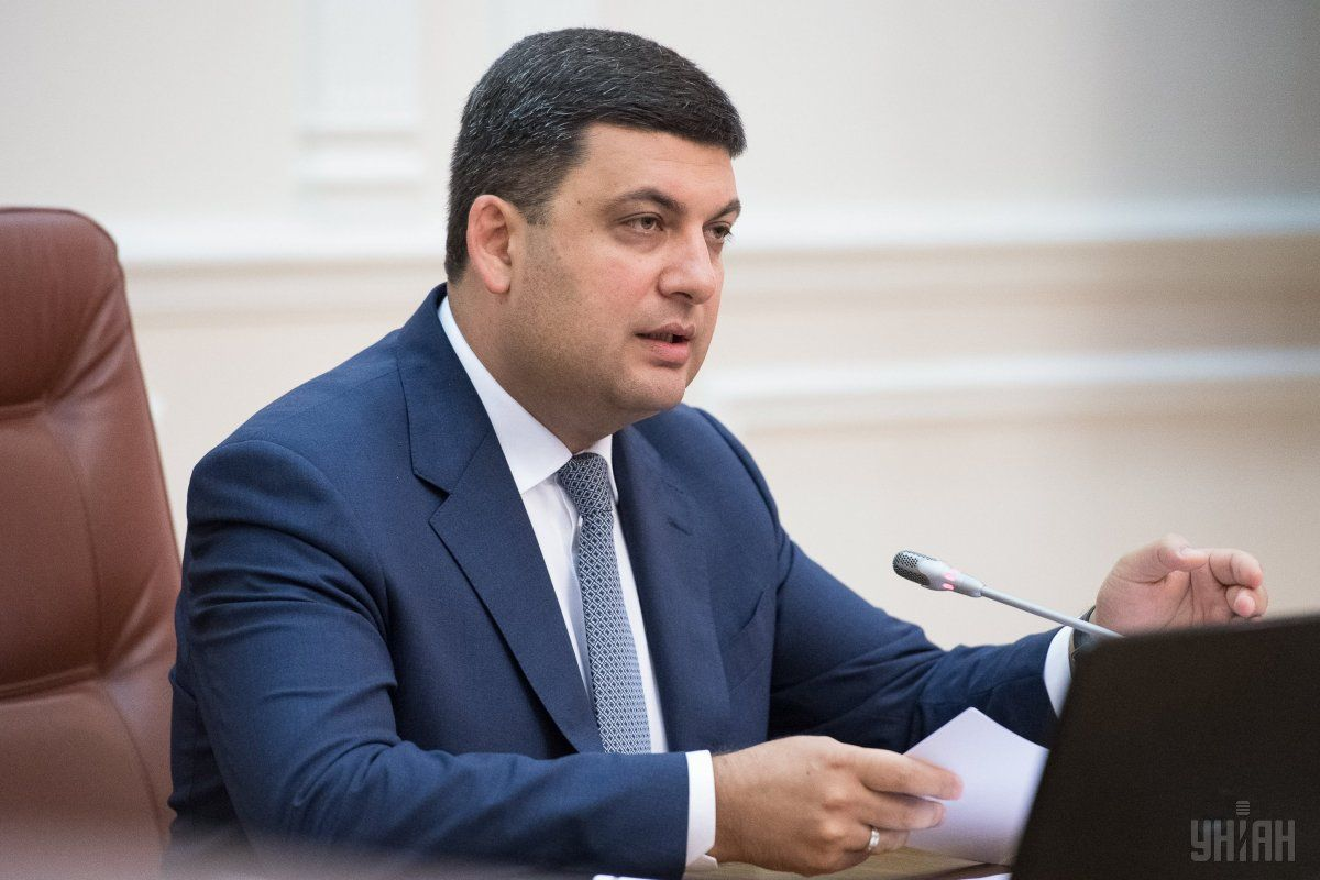 Groysman's Cabinet should prepare a package of essential legislative initiatives / Photo from UNIAN