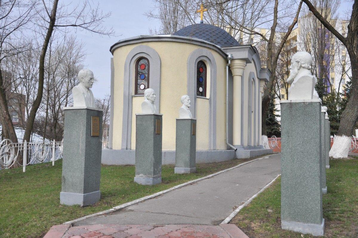 Академический храм-часовня в честь Собора двенадцати апостолов