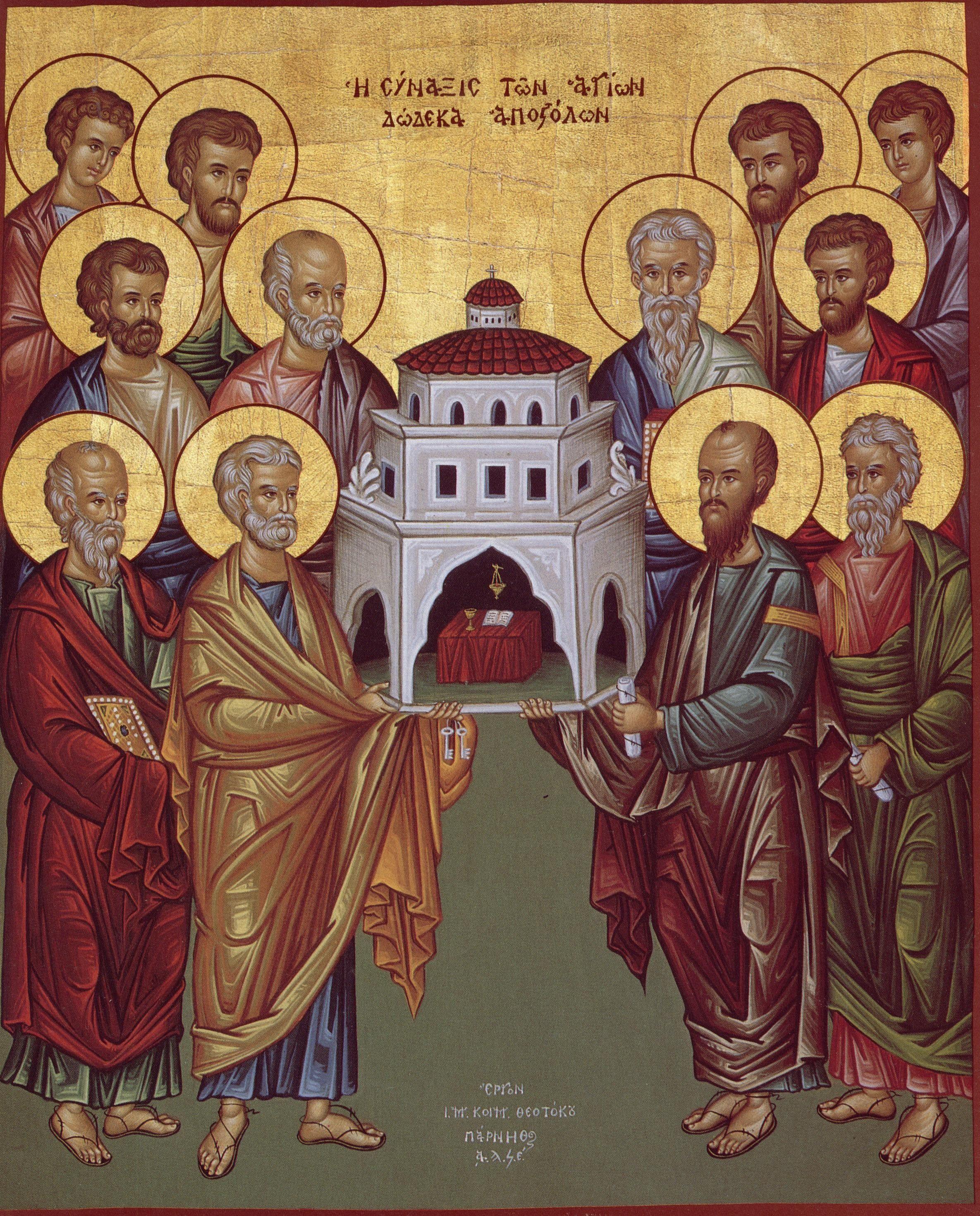 Храмовая икона Собора двенадцати апостолов
