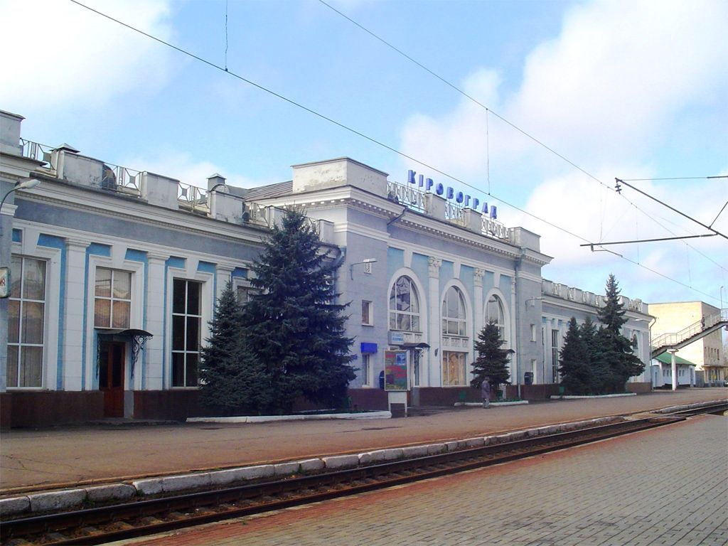 The city of Kirovohrad has been renamed Kropyvnytsky / Photo from dt.ua