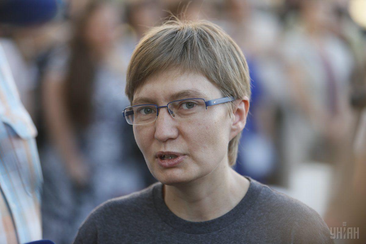 Радостной вестью сестра украинского политзаключенного поделилась в соцсети / фото УНИАН