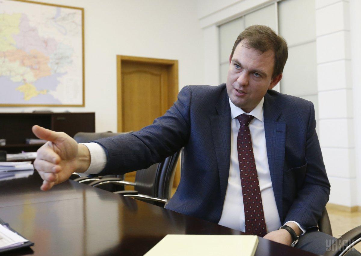 Ковальчук: Вторая половина лета для энергосистемы будет непростой / Фото УНИАН