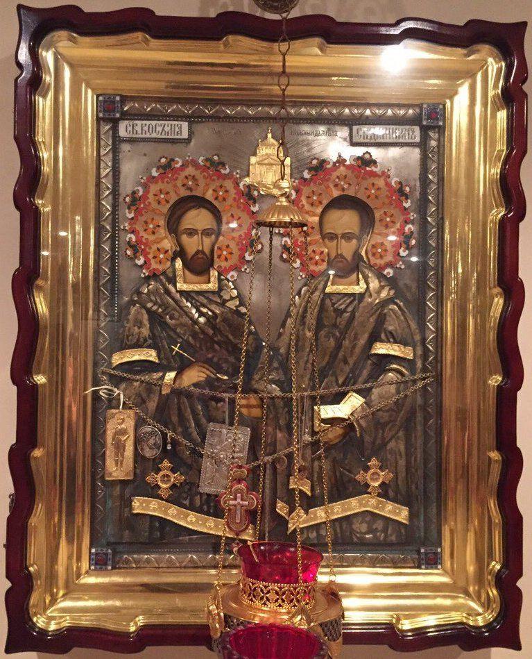 Храмовая икона святых Космы и Дамиана