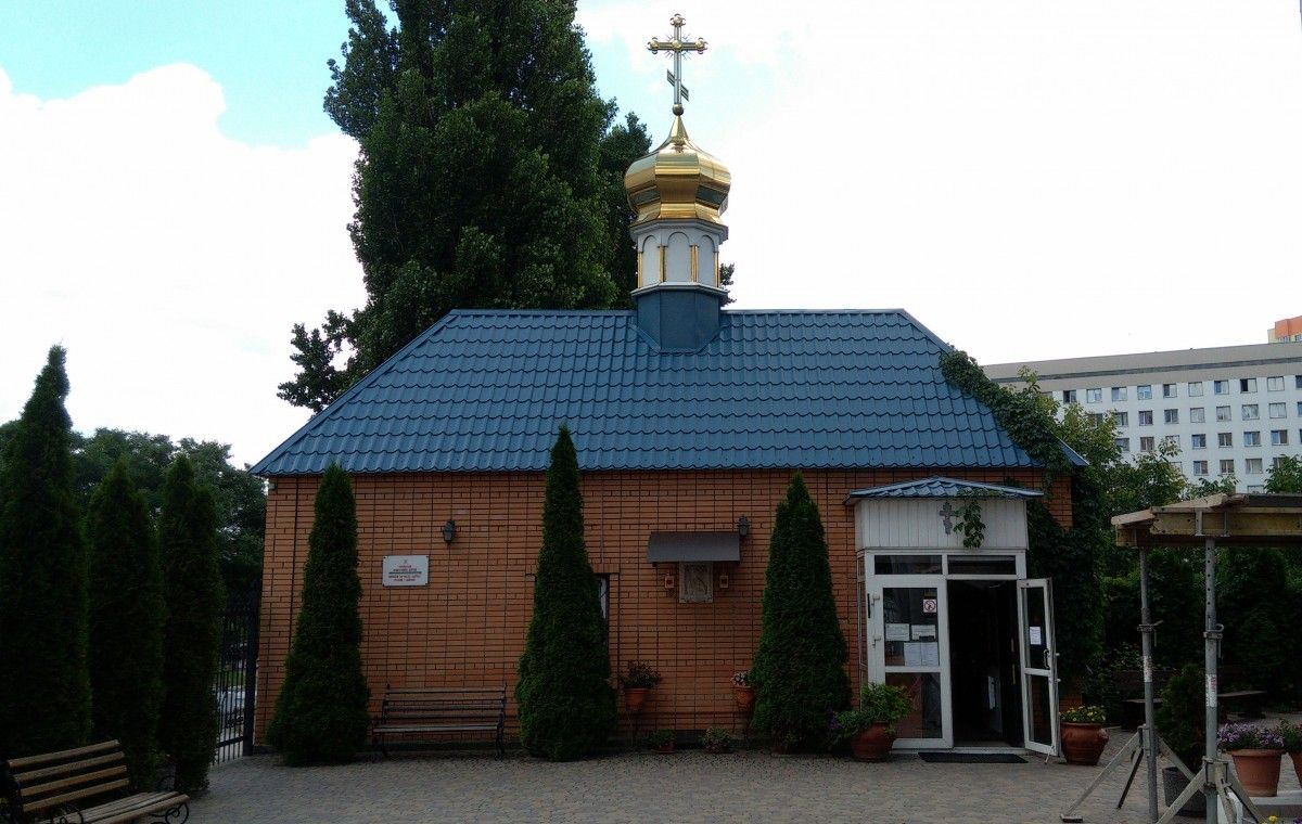 Храм-часовня в честь святителя Спиридона Тримифунтского
