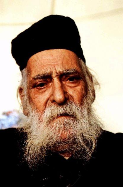 Варлаам Неоскитйотис (1910 - 14 июля 1994)