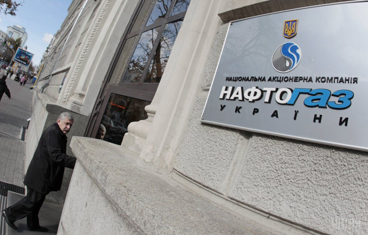 «Нафтогаз» создал дивизионы «Газ» и «Нефть» / фото УНИАН