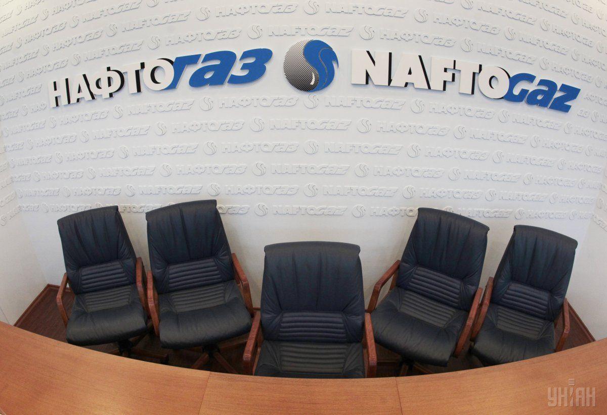 Сотрудники «Нафтогаза» уже получили $21 миллион премий / фото УНИАН