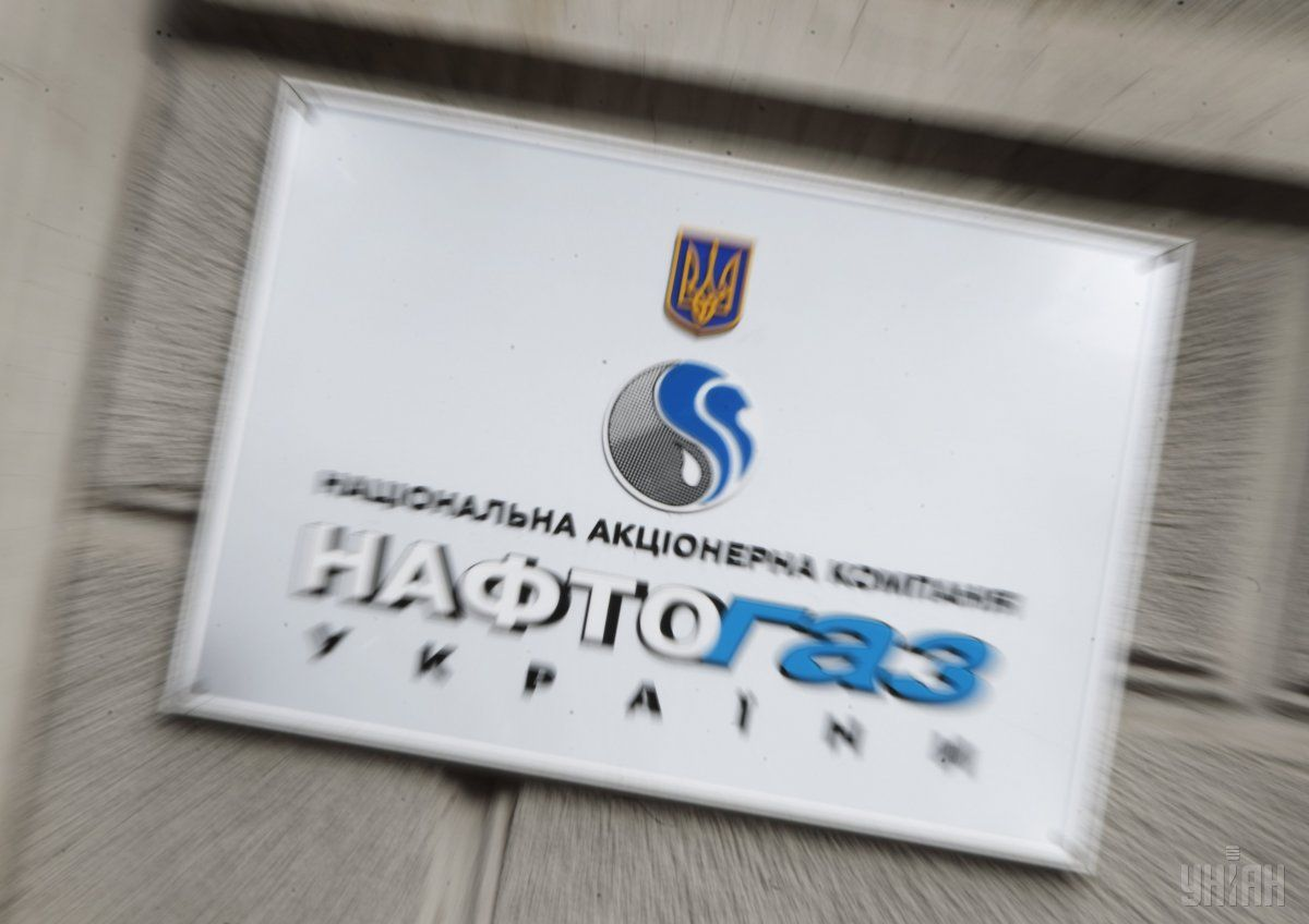 This year Naftogaz plans to obtain UAH 21 bln net profit / Photo from UNIAN