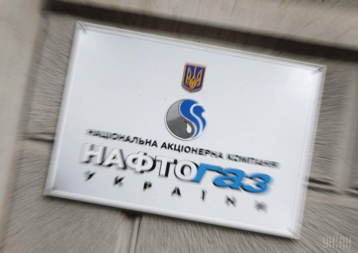 «Нафтогаз» в первом полугодии уплатил в госбюджет 71,7 млрд грн / фото УНИАН