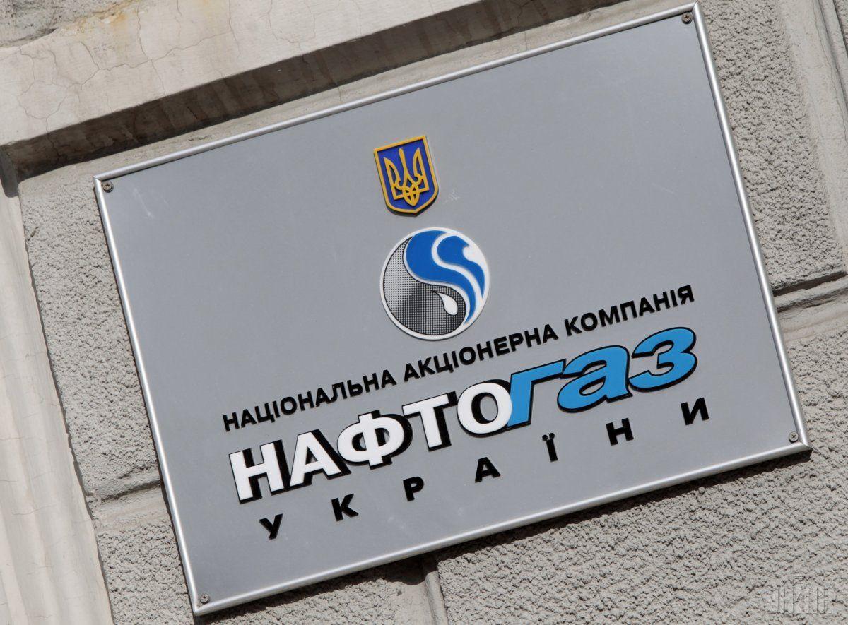 """У """"Нафтогазі"""" заявили, що воєнний станне вплине на видобуток газу / фото УНІАН"""