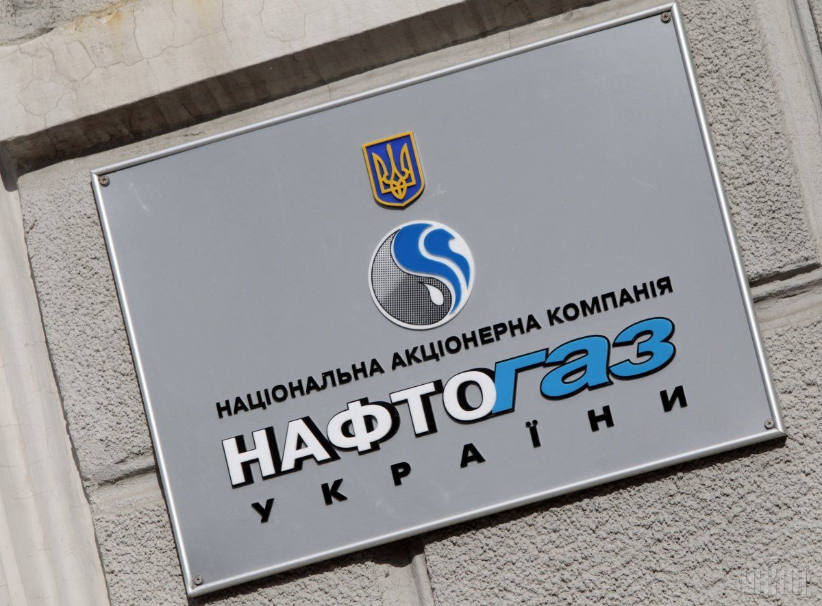 Верховная Рада приняла закон об отделении ГТС от «Нафтогаза» / Фото УНИАН