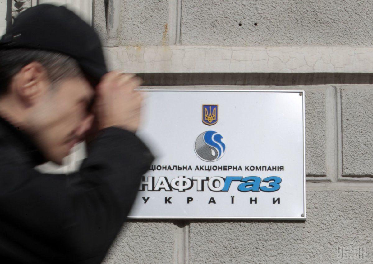 """""""Нафтогаз"""" продолжает сокращать импорт газа в Украину /фото УНИАН"""