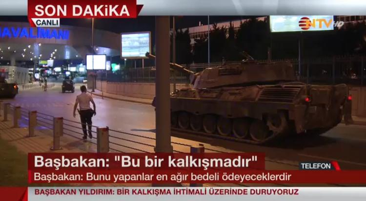 Скриншот: эфир NTV