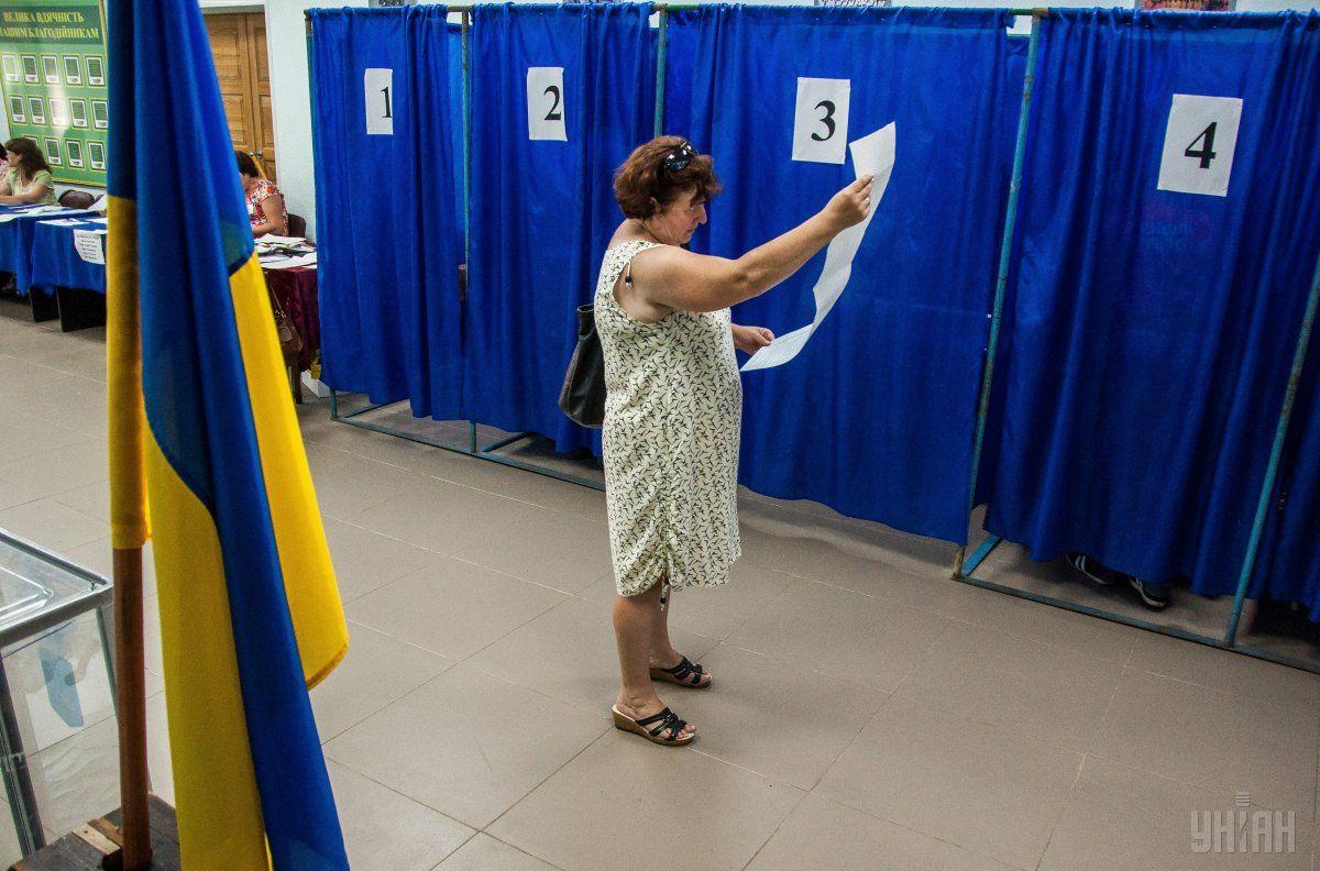 Вибори відбудуться 31 березня / фото УНІАН