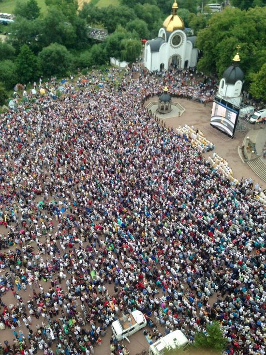 Фото: Тернопільсько-Зборівська єпархія УГКЦ