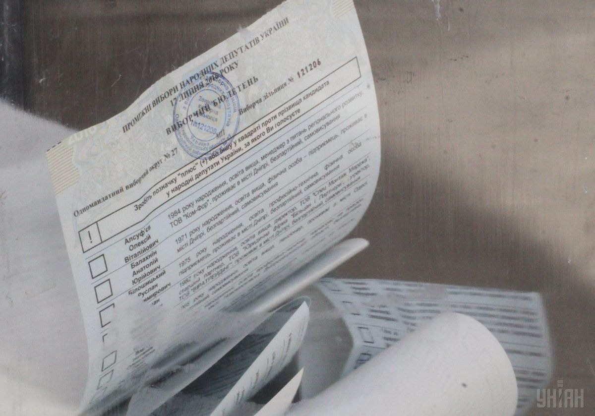 Документы для регистрации кандидатов ЦИК будет принимать с 31 декабря 2018 года по 3 февраля 2019 года / фото: УНИАН