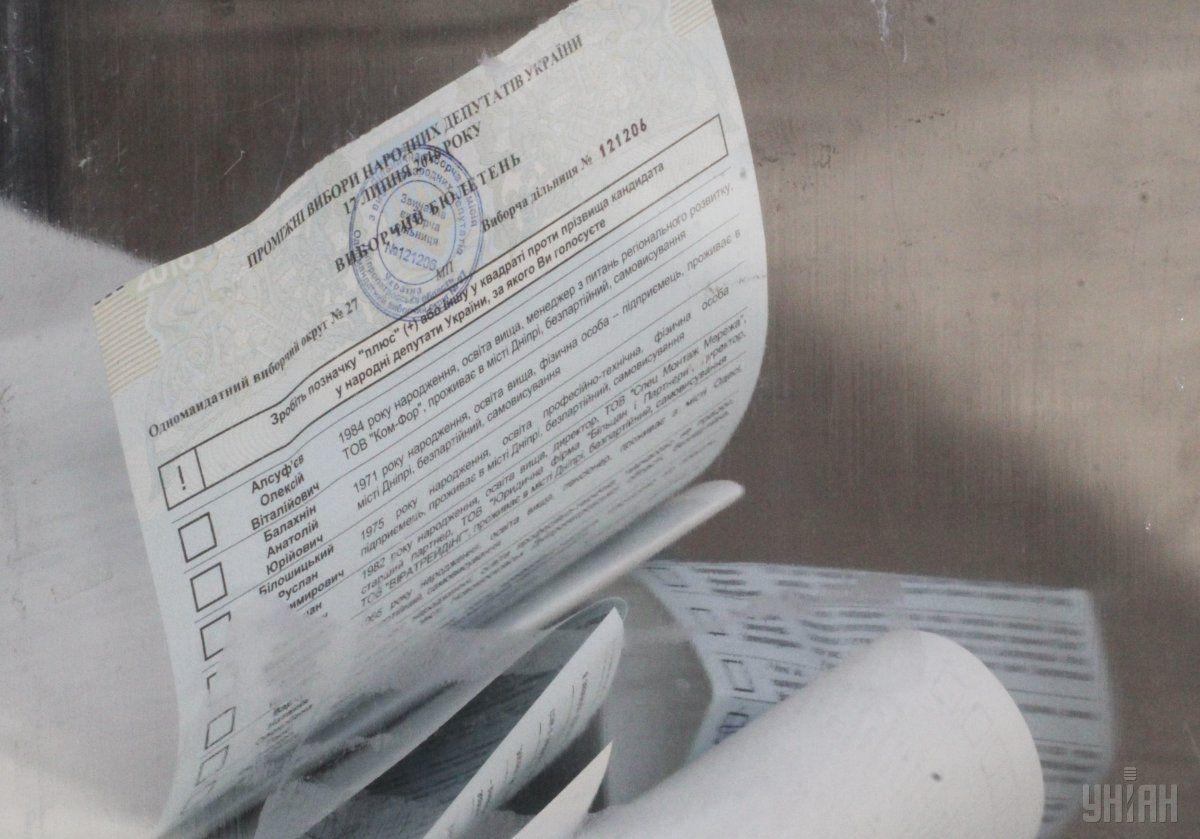В Украине 17 июля проходили промежуточные выборы народных депутатов в 7 округах. / УНИАН