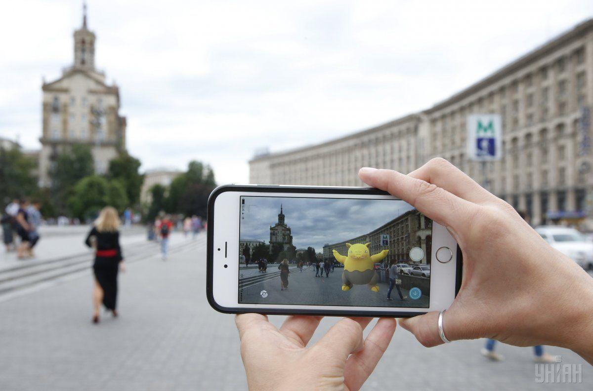 Pokemon GO стал настоящим феноменом / фото УНИАН