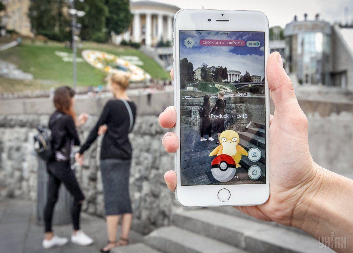Pokémon GO вийшла в 2016 році / фото УНІАН