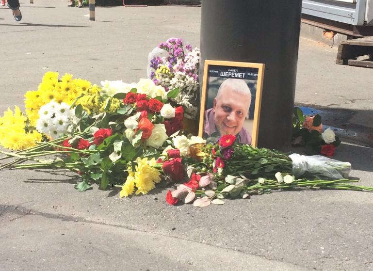 В центрі Києва зухвало вбили журналіста Павла Шеремета / facebook.com/akomarofff